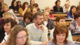 Специалисты КЦ ПАН СВ приняли участие в работе ежегодной научно-практической конференции в Сарове