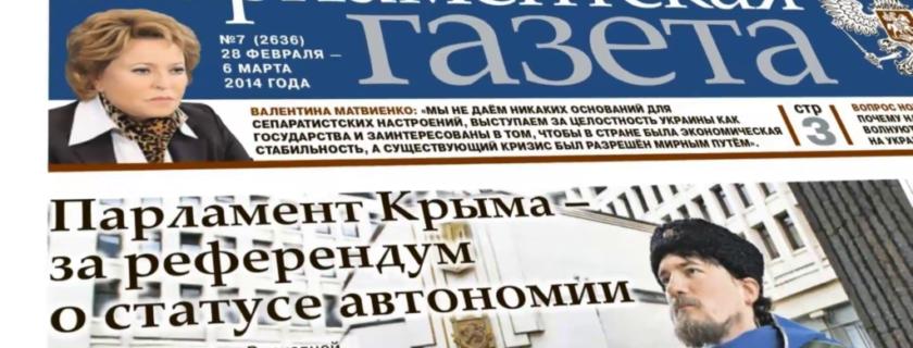 В Совете Федерации поддержали идею обязательного лечения алкоголизма в России