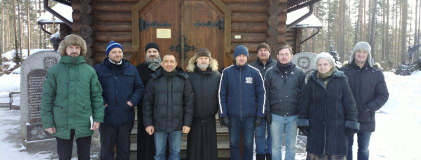 Специалисты МОД СКТ ознакомились с опытом реабилитации наркозависимых в Санкт-Петербургской епархии