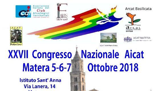 XVII Конгресс Итальянской ассоциации СКТ состоится в Матере
