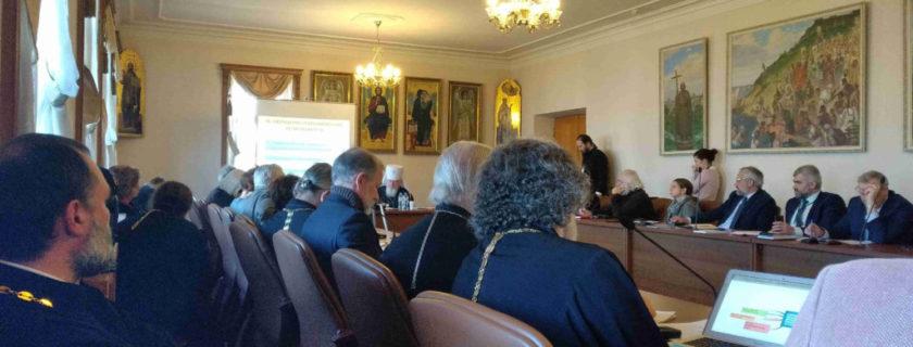 Специалисты Движения приняли участие в международной конференции «Попечение Церкви о душевнобольных»